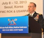 Medical Leaders Gather for Conference in Seoul