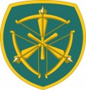 Army Marksmanship Unit Soldiers Get Their Own Patch