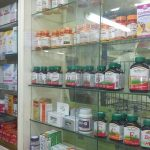 Know Your Supplements, It Could Cost You