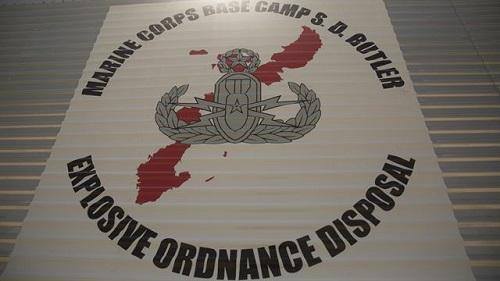Standoff Munitions Disruption