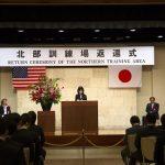 U.S. Forces Japan Returns 9,852 Acres of Okinawan Land