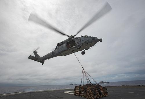 Helicopter Sea Combat Squadron
