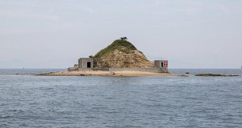 Target Island